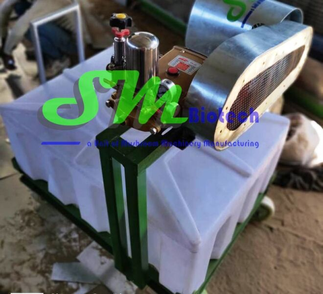 Water Spraying System for Bahrain